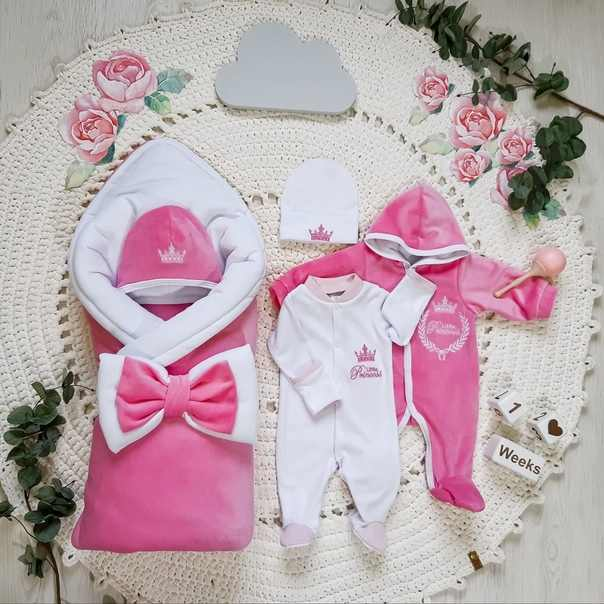 Выписка из роддома летом - что одеть малышу, фото, советы
