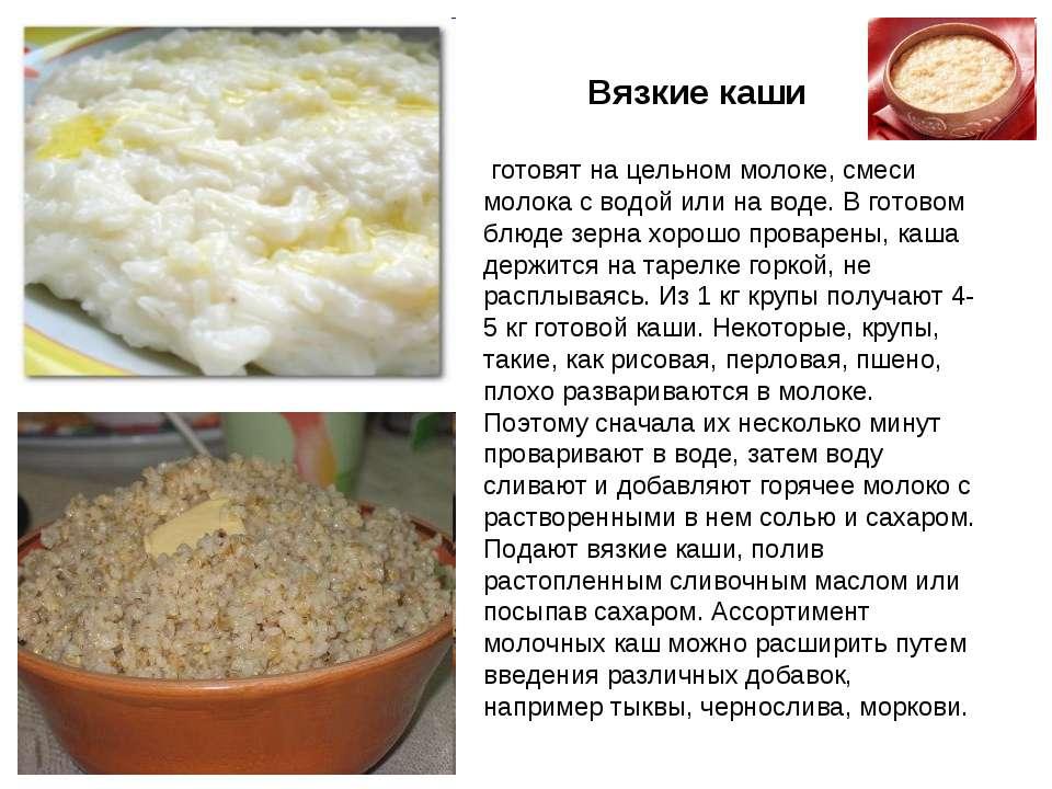 Рецепты рисовой каши для детей от 1 года: 6 вкусных и полезных блюд