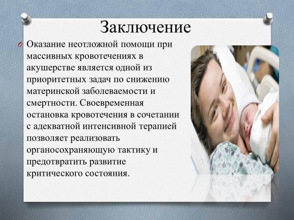 Если ребенку нужна операция с наркозом. как влияет общий наркоз на ребенка