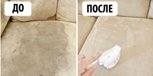 Как и чем убрать запах мочи с дивана: ребенка или взрослого, чем очистить от кошачьей мочи