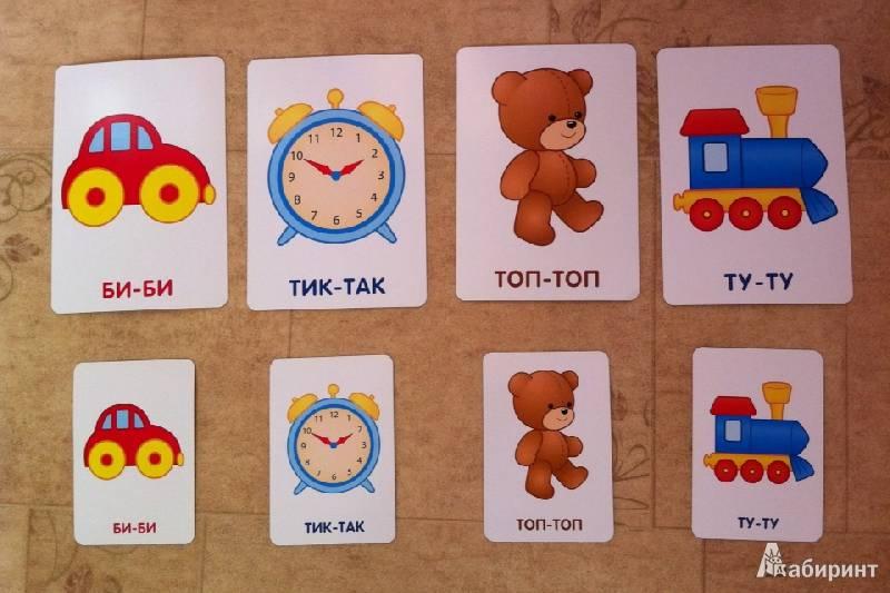 Следим за развитием ребенка по месяцам: таблица от рождения до года