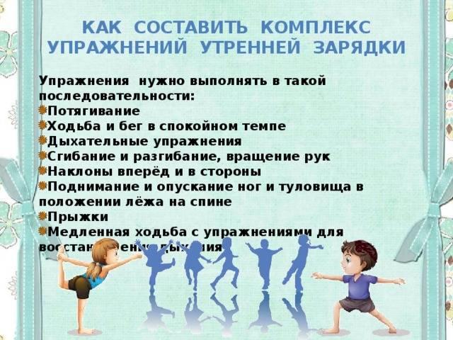 Гимнастика и массаж для детей 1, 2, 3 месяца   видео