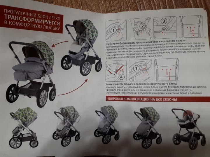 Коляска-трансформер (63 фото): как сложить облегченную модель, лучшие детские конструкции 2 в 1, отзывы
