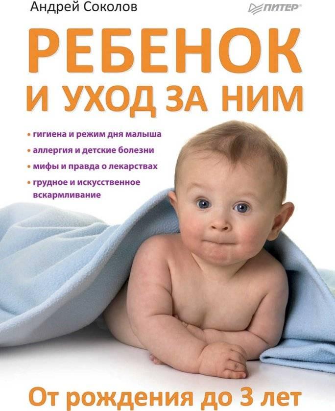Психология материнства