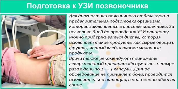 Сделать узи ребенку в приморском районе спб