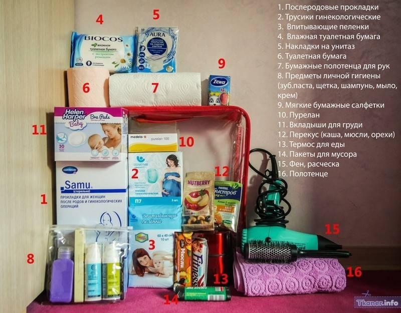 Можно ли заранее покупать вещи для ребенка. «чтобы не сглазить», или можно ли покупать вещи до рождения ребёнка