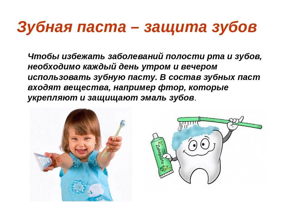 Рейтинг 6 лучших детских зубных паст — топ 6