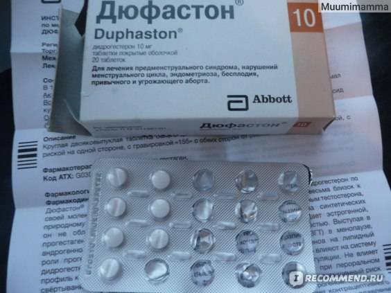Прогинова — гормональное средство для лечения бесплодия и привычного невынашивания беременности