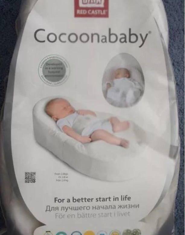 10 лучших коконов для новорожденных