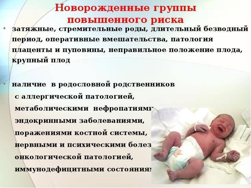 Акушер-гинеколог рассказал об опасностях преэклампсии для беременных
