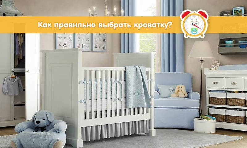 Размер детской кроватки для новорожденных по стандарту: габариты простыни и подушки по ширине и длине кровати, примеры нестандартных вариантов
