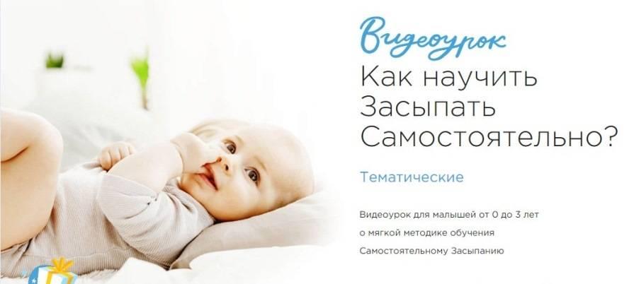 Как приучить ребенка засыпать самому 5 месяцев!!!sos!!! - спроси у бывалых - страна мам
