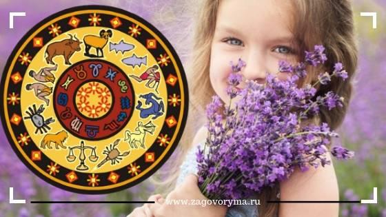 Пары знаков зодиака, у которых рождаются одаренные дети: новости, психология, астрология, знаки, дети, гороскопы