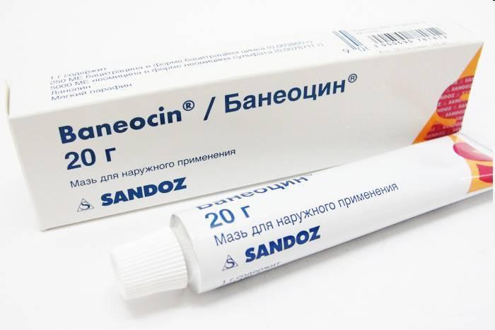 Инструкция по применению фукорцина для детей при стрептодермии, опрелостях у новорожденных и других заболеваниях. фукорцин для детей отзывы и инструкция по применению