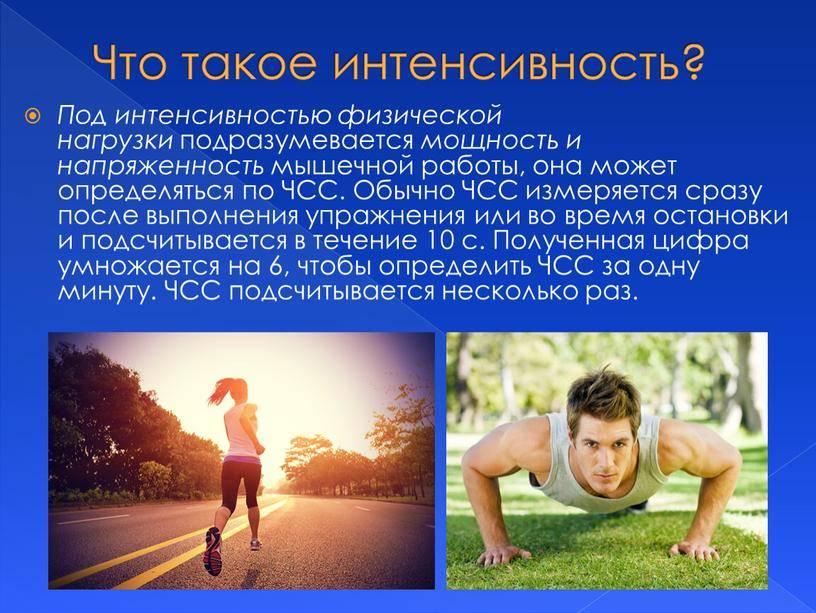 Проблемы с желудком во время бега: почему возникают и как избежать