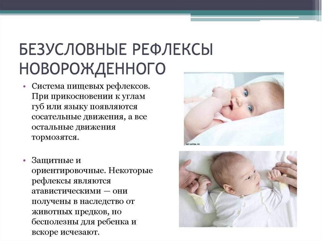 Сынуля перестал агукать и гулить в 4.5 месяца! - весенние малыши 2014 года - страна мам