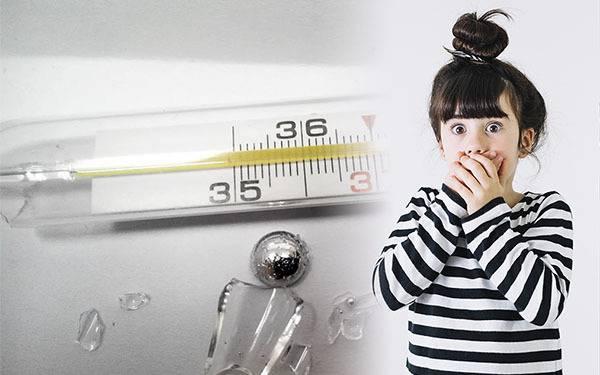Что делать, если разбили ртутный градусник в квартире?
