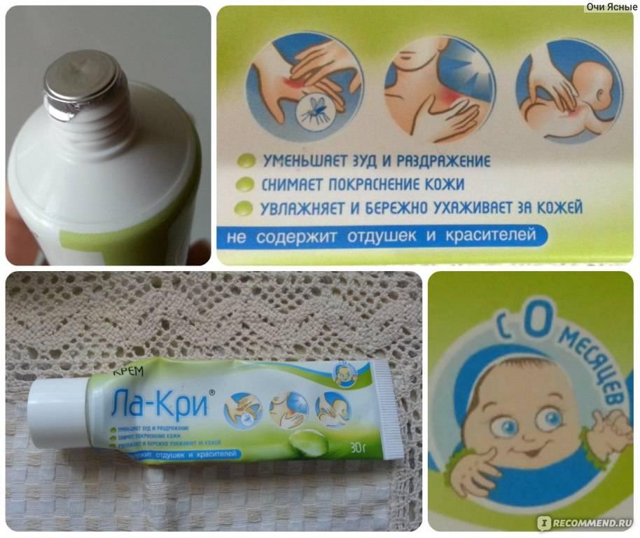 Можно ли новорожденному чистить нос вазелиновым маслом