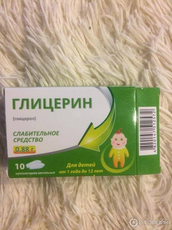 Слабительные средства для пожилых людей   названия и способ применения слабительных средств для пожилых людей   компетентно о здоровье на ilive