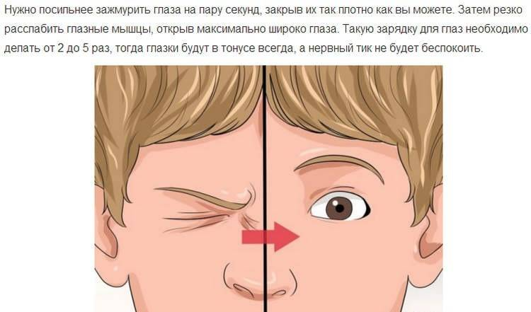 Нервный тик и вокализмы, синдром туретта, гиперкинез, навязчивые движения - медицинский центр «эхинацея»