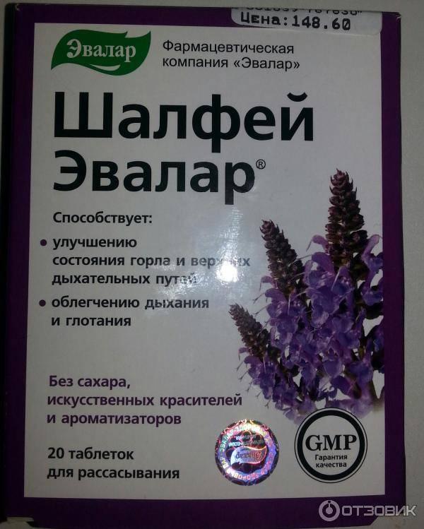 """Фолиевая кислота при планировании беременности   клиника """"центр эко"""" в москве"""