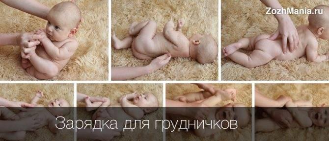 Лфк 4 месячному ребенку: показания и основные правила