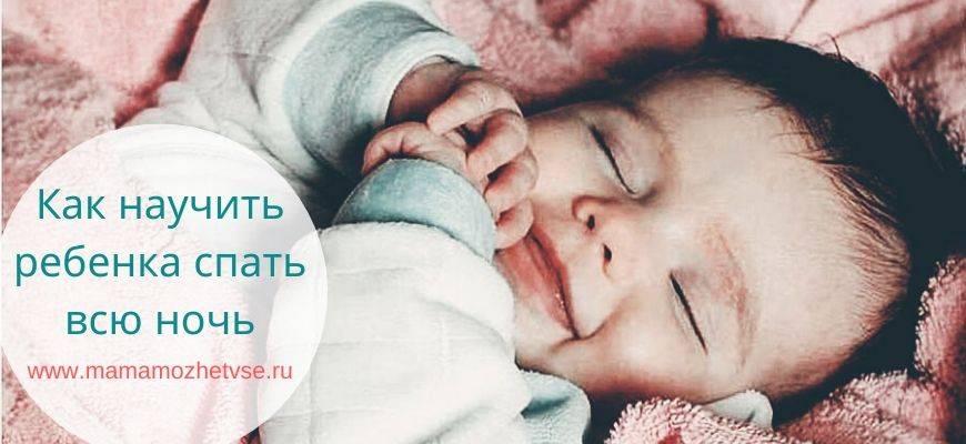 Дети и сон: если ребенок плохо спит