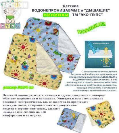 Использование ситцевых пеленок для грудничков