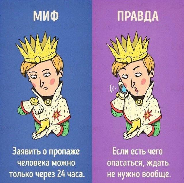 Дети-кесарята: чем они отличаются от обычных детей (ничем!). 3 мифа и 2 правды о необычных малышах. - домашние хитрости