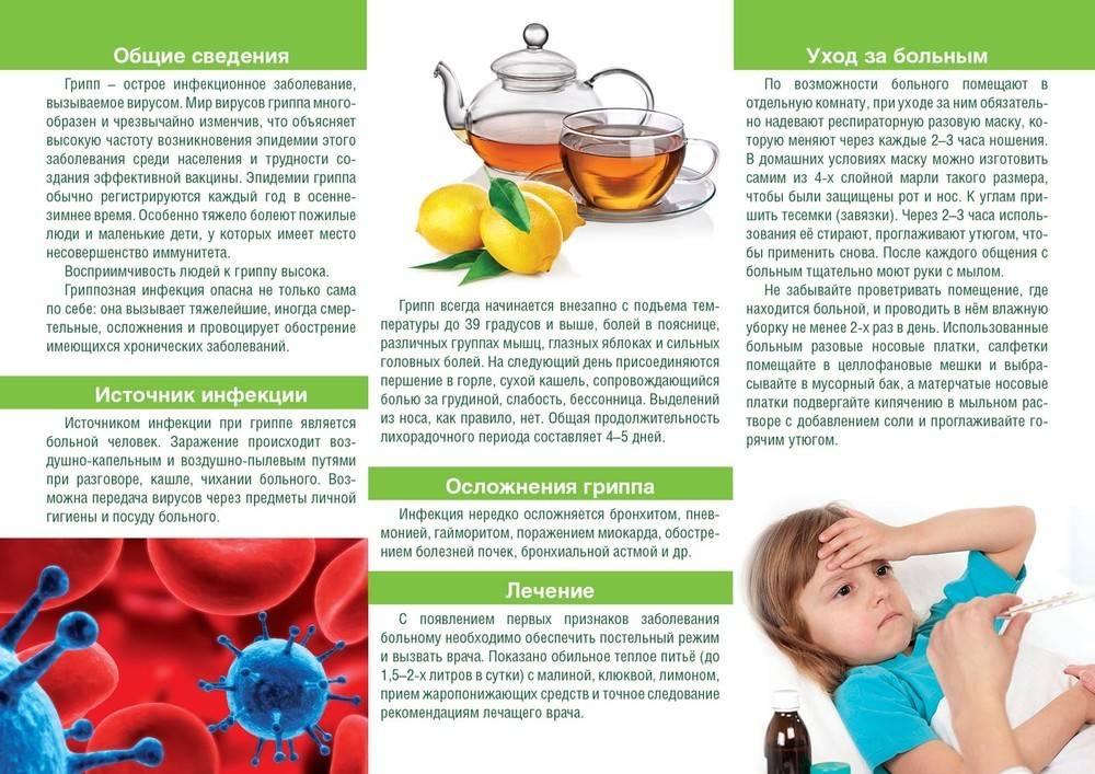 Антисептик для ребенка – как не навредить здоровью