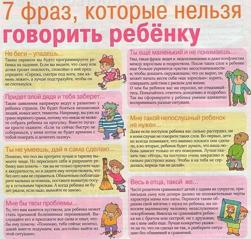 Как предотвратить истерику у ребенка 2-3 лет: 7 приемов. что делать при истериках ребенка