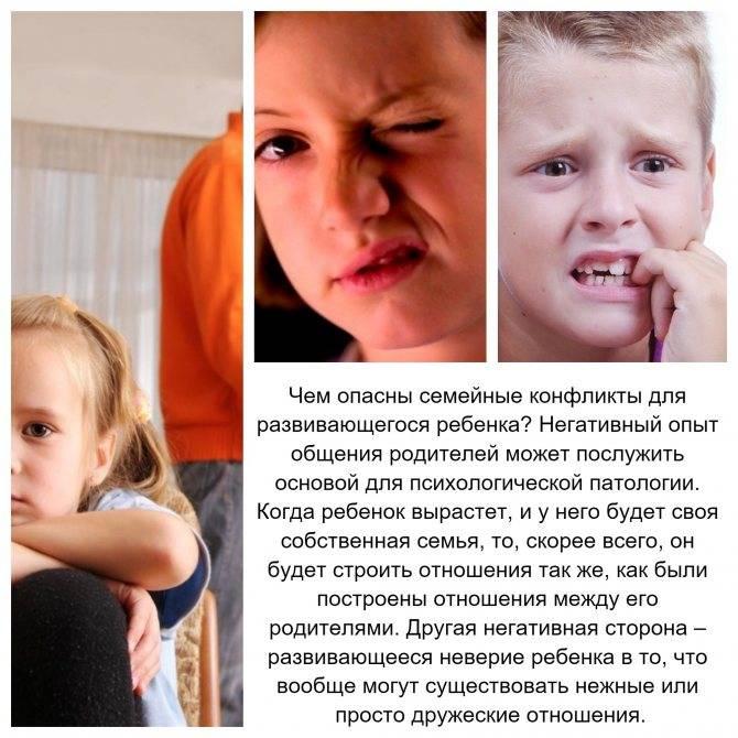 Нервные тики у детей - причины, диагностика и лечение тиков