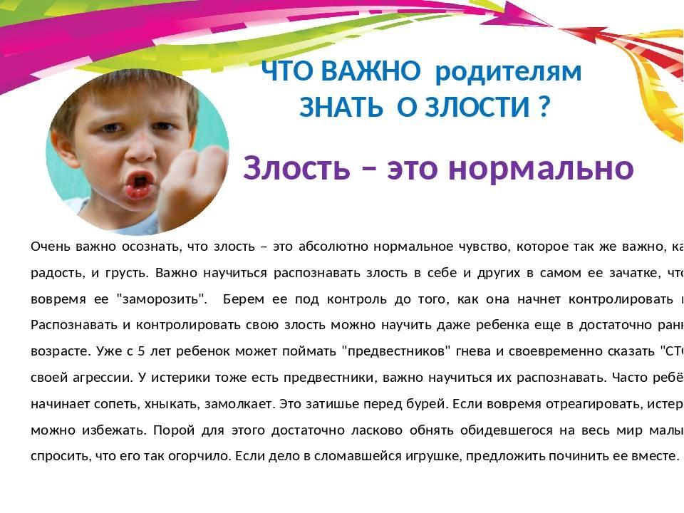 Истерика младенца: 8 уважительных причин, почему малыш плачет - parents.ru