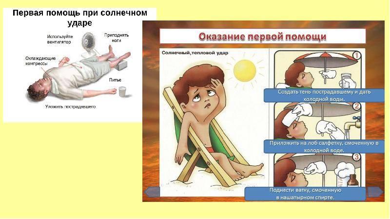 5 советов врача-педиатра по предотвращению солнечного удара у детей