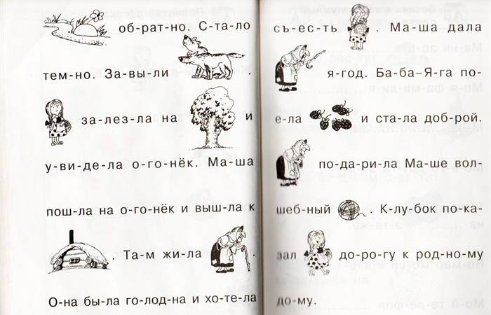 Развитие речи у детей от 1 до 2 лет: теория, занятия и упражнения