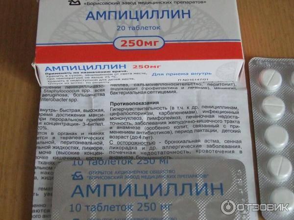 """""""Ампициллин"""": инструкция по применению препарата в таблетках и уколах для детей"""