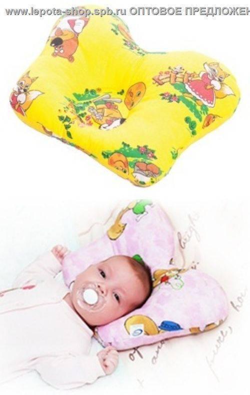 Как и для чего применяется подушка-бабочка для новорожденных?