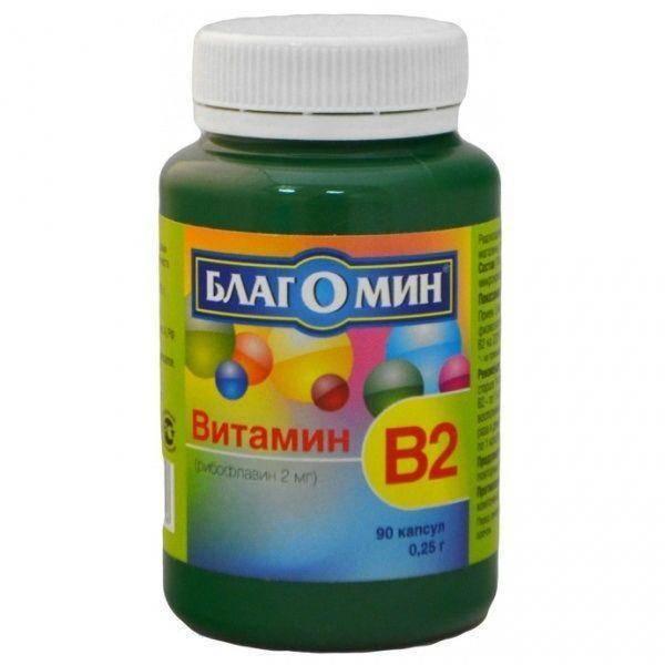Витамины группы В для детей в каплях и таблетках: названия препаратов, сиропов