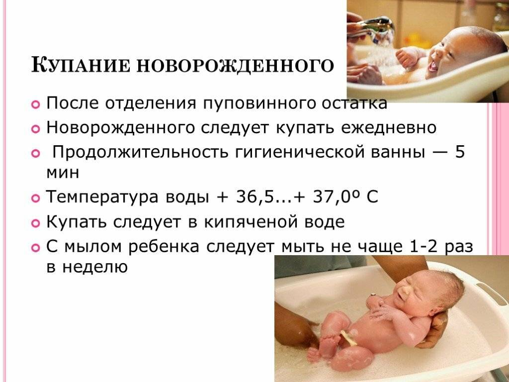 Марганцовка для детей как приготовить раствор ?