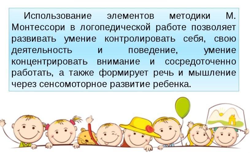 Ребенку — 1 год. раннее развитие: с чего начинать?