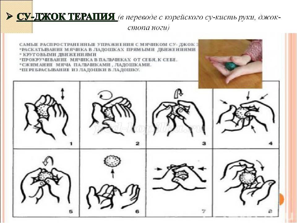 10 лучших упражнений на развитие мелкой моторики рук для детей 2-6 лет - дошкольное образование  - преподавание - образование, воспитание и обучение - сообщество взаимопомощи учителей педсовет.su