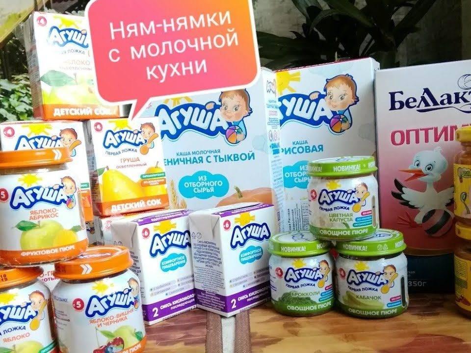 Новый порядок получения молочной кухни – новости – егорьевское управление социальной защиты населения