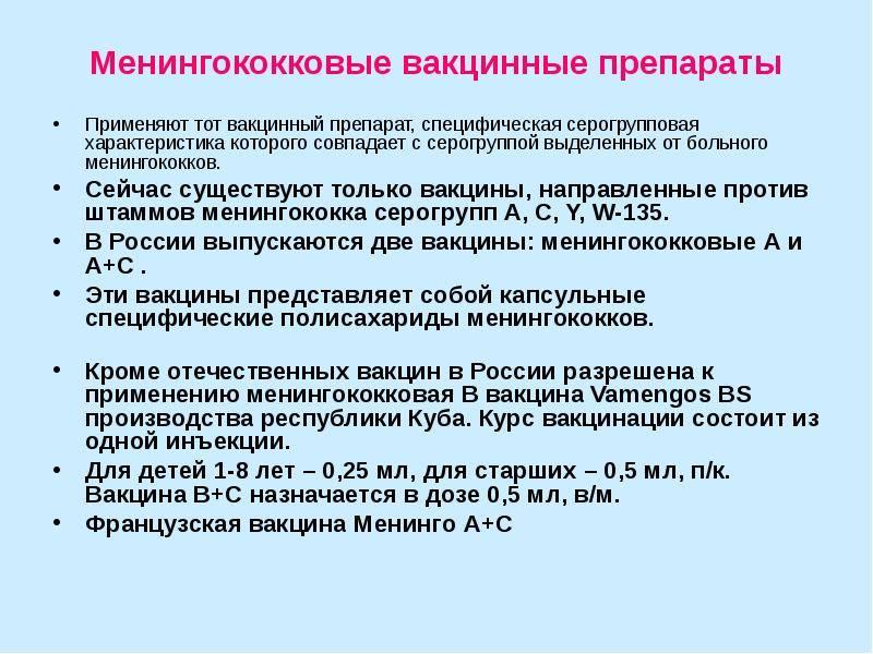 Вакцина пентаксим (pentaxim)