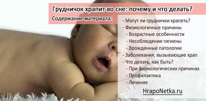 Почему новорожденный дергается - основные причины судорог