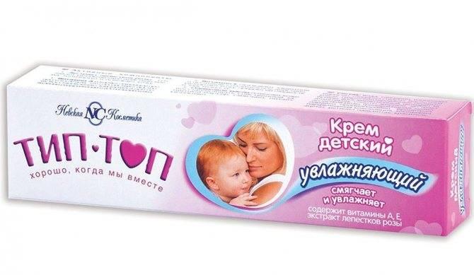 Какие крема для новорожденных лучше? выбираем хороший детский крем для новорожденного | дуэт душ