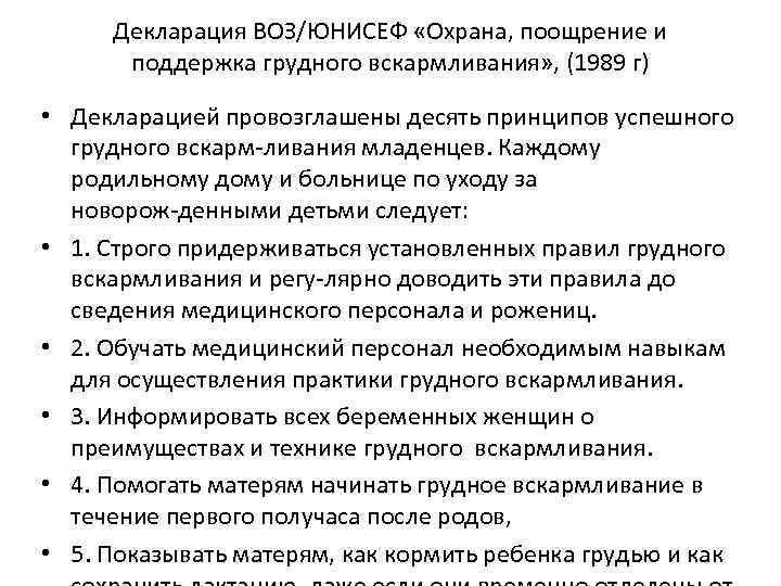 """Грудное вскармливание. Сборник статей Центра """"Рожана"""""""