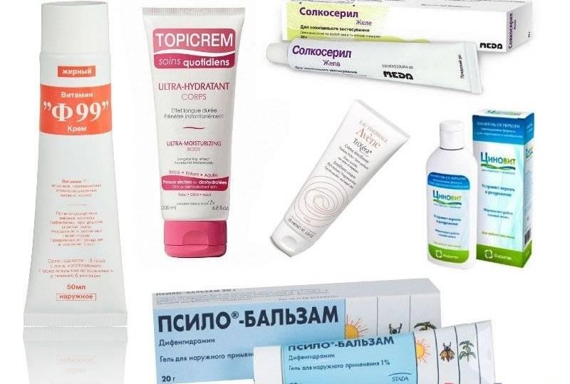 Эмоленты при атопическом дерматите у детей - список с названиями препаратов