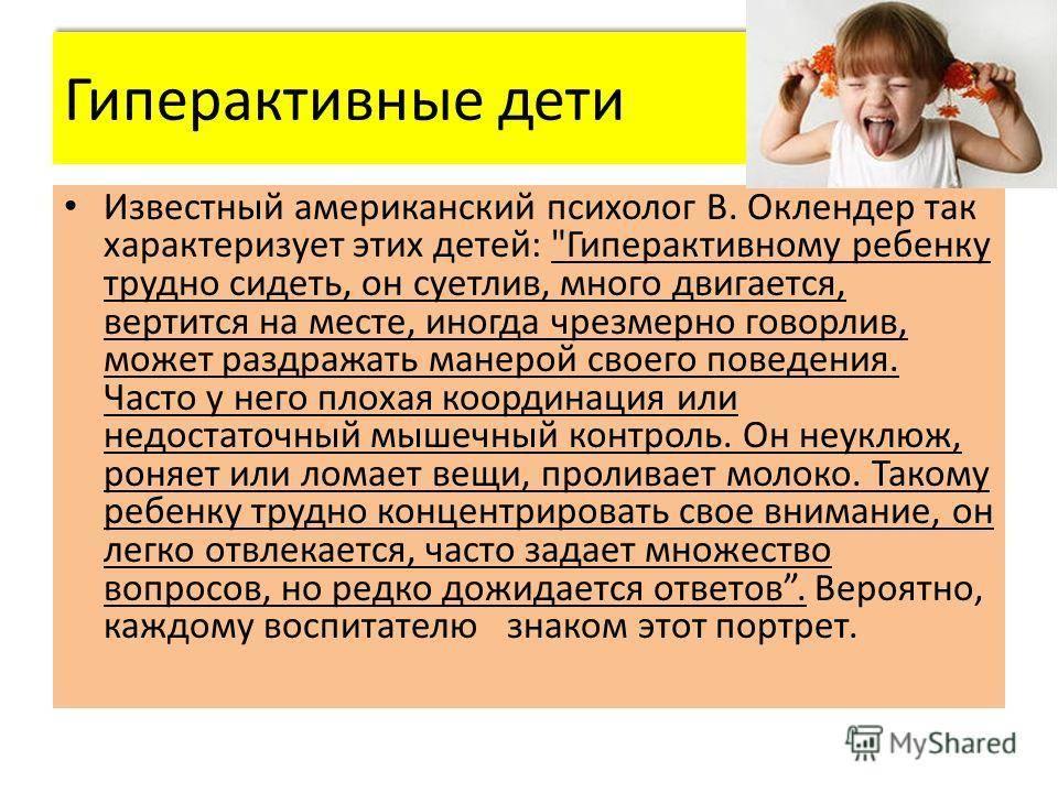 Как воспитывать ребенка с ограниченными возможностями, инвалидов - сибирский медицинский портал