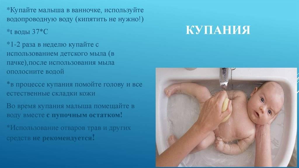 Как делать воздушные ванны ребенку правильно