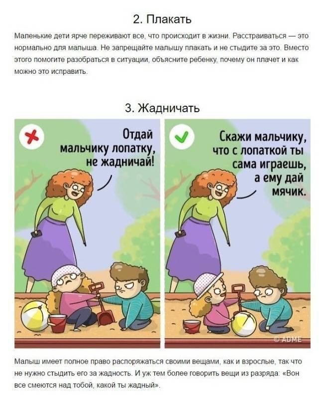 5 ошибок, которые совершают почти все мамы младенцев - kpoxa.info